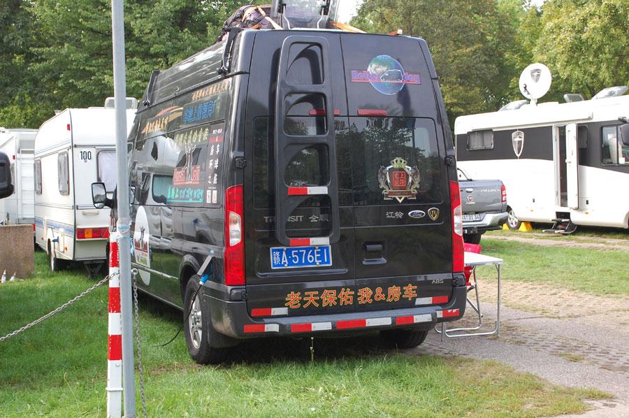 Dusseldorf2017 clarajan 200917 15